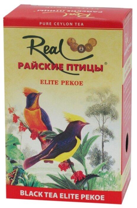 Купить Чай черный Real Райские птицы Elite PEKOE, 250 г по низкой цене с доставкой из Яндекс.Маркета (бывший Беру)