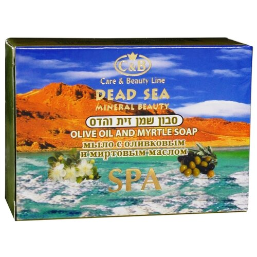 Мыло кусковое Care & Beauty Line Увлажняющее с маслом оливы и лимонного мирта 120 гМыло<br>