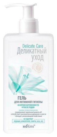 Витэкс Белита Гель для интимной гигиены во время беременности и после родов