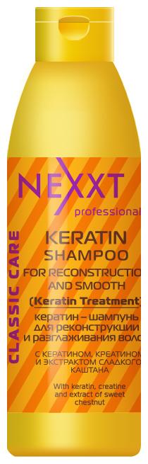 NEXXT кератин шампунь Professional Classic Сare