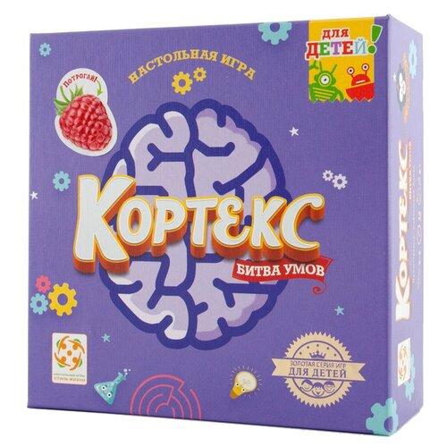 Настольная игра Стиль Жизни Кортекс для детей стиль жизни настольная игра стиль жизни кортекс 2 для детей