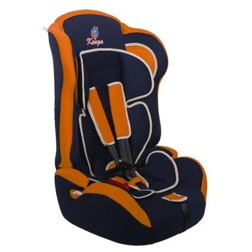 Автокресло группа 1/2/3 (9-36 кг) Kenga LB513-S, оранжевый автокресло группа 1 2 3 9 36 кг little car ally с перфорацией черный