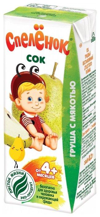 Сок с мякотью Спеленок Груша (Tetra Pak), с 4 месяцев