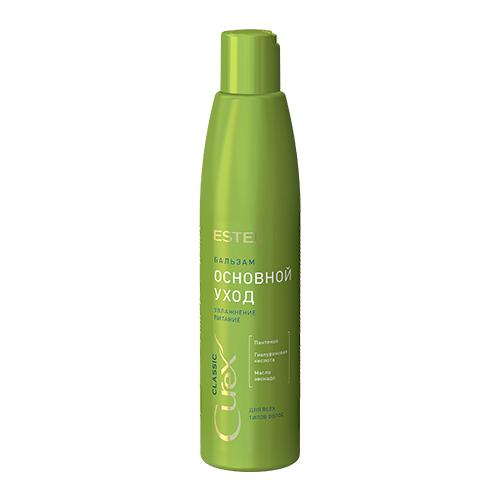 Estel Professional бальзам Curex Classic Увлажнение и питание для всех типов волос, 250 млОполаскиватели<br>