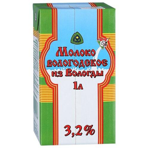 Молоко Из Вологды Вологодское ультрапастеризованное 3.2%, 1 л