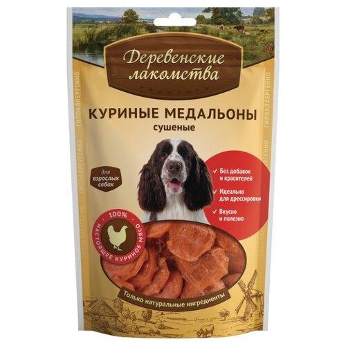 Лакомство для собак Деревенские лакомства Куриные медальоны сушеные, 90 г