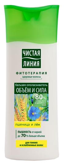 Чистая линия бальзам-ополаскиватель Объем и Сила для тонких и ослабленных волос Пшеница и лен