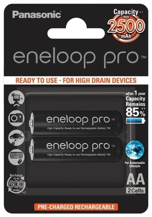 Аккумулятор Ni-Mh 2500 мА·ч Panasonic eneloop pro AA