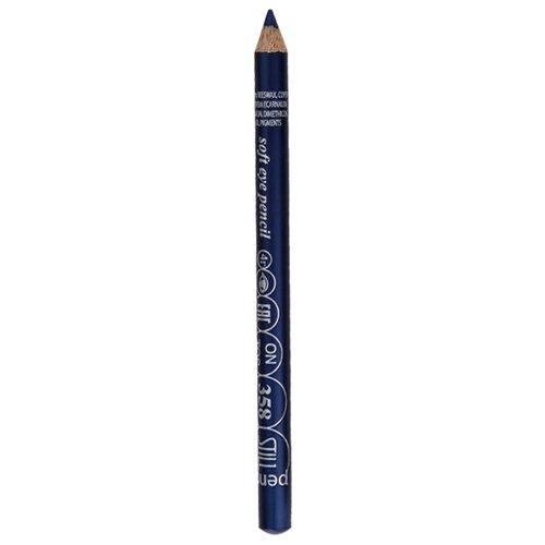 STILL Мягкий карандаш для век On Top, оттенок 358 синий перламутровый