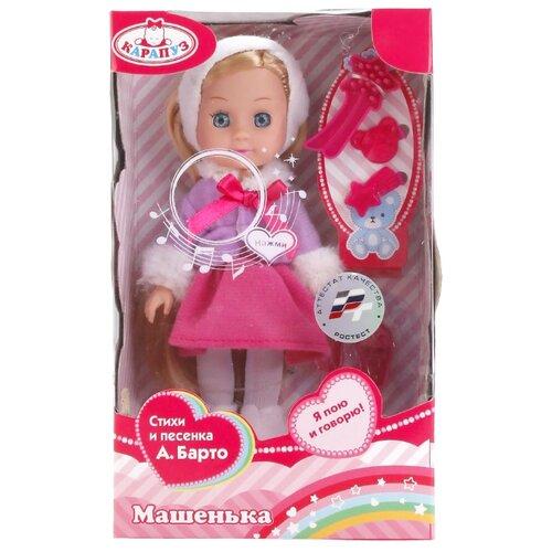 Купить Интерактивная кукла Карапуз Машенька 15 см MARY003X, Куклы и пупсы