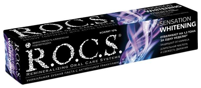 Зубная паста R.O.C.S. Сенсационное отбеливание