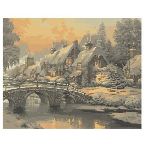 Рыжий кот Картина по номерам Мост и заснеженные дома 40х50 см (AWD063) рыжий кот картина по номерам маленький ангелочек 30х40 см x 6161