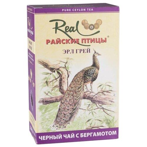 Чай черный Real Райские птицы Earl grey, 100 г
