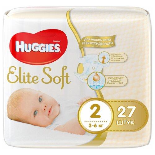 Купить Huggies подгузники Elite Soft 2 (3-6 кг) 27 шт., Подгузники