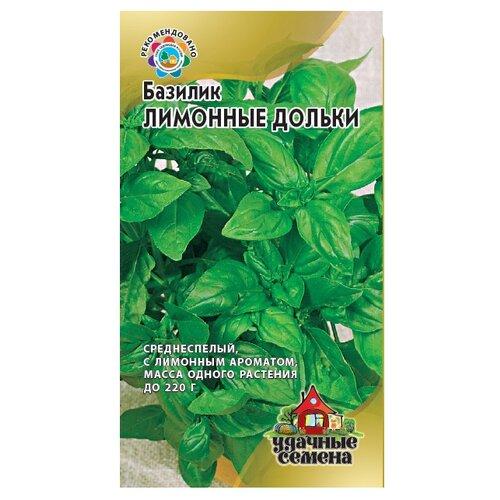Фото - Семена Гавриш Удачные семена Базилик Лимонные дольки 0,3 г, 10 уп. семена гавриш базилик зеленый