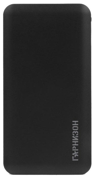 Аккумулятор Гарнизон GPB-710