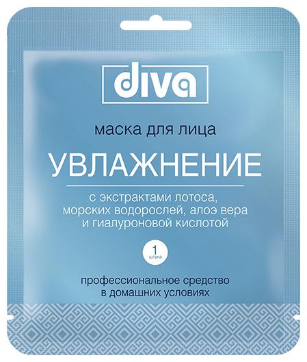 Diva Тканевая маска для лица Увлажнение