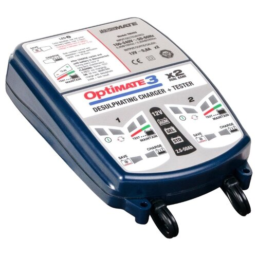 Зарядное устройство Optimate 3 x 2 синий зарядное