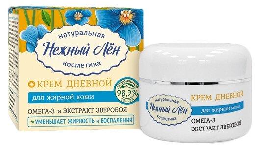 Нежный лен косметика где купить в москве адреса косметика lirene купить украина
