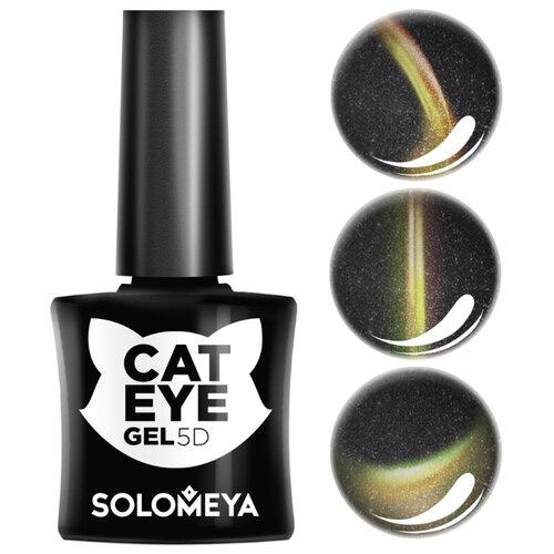 Гель-лак Solomeya Кошачий глаз, 5 мл, оттенок Мейн-кун 2 solomeya гель лак color gel тон irish scg054 айриш 8 5 мл