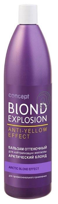 Бальзам Concept Blond Explosion для нейтрализации желтизны, оттенок Арктический блонд
