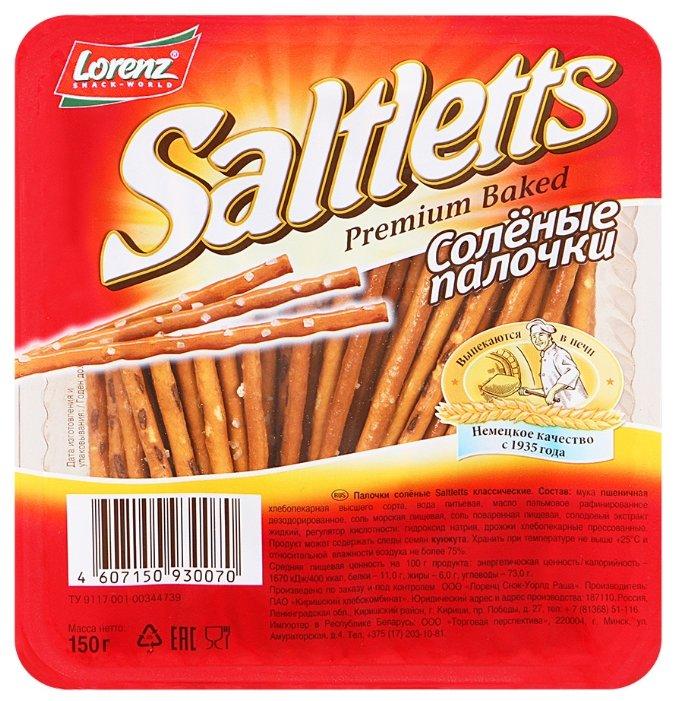 Соленые палочки Lorenz Saltletts 150 г