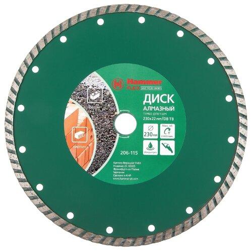 цена на Диск алмазный отрезной 230x22 Hammer Flex 206-115 DB TB 1 шт.