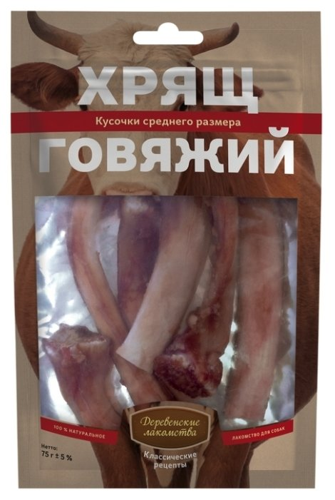 Лакомство для собак Деревенские лакомства Классические Хрящ говяжий средние кусочки