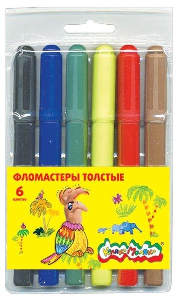 Каляка-Маляка Фломастеры 6 шт. (ФТКМ06)