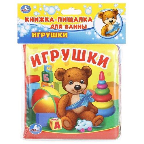 Игрушка для ванной Умка Игрушки игрушка для ванной умка малышарики
