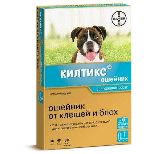 Ошейник от блох и клещей Килтикс (Bayer) инсектоакарицидный для собак и щенков, 48 см