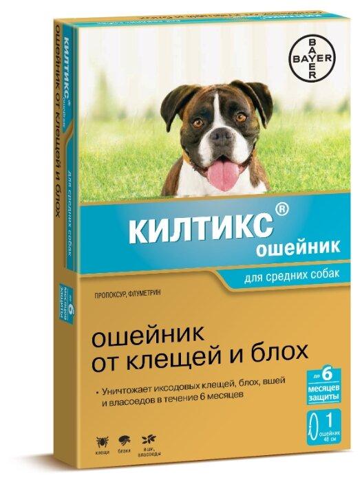 Средства от блох и клещей Bayer Golden Line Килтикс Ошейник для щенков и собак средних пород, от клещей и блох (50 см)