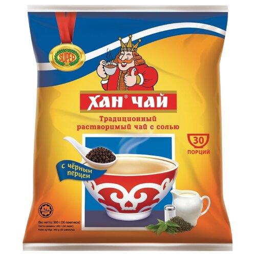 Чай Хан с солью и перцем растворимый 3 в 1 в пакетиках, 30 шт.Чай<br>