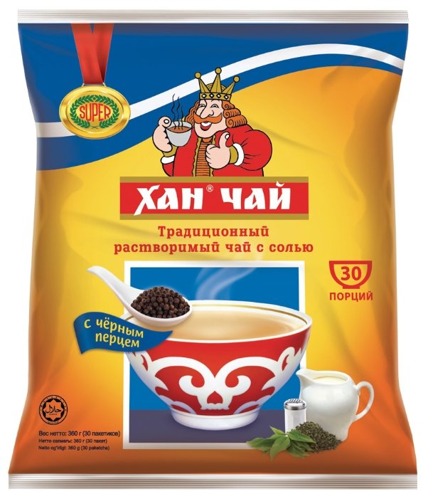 Чай Хан с солью и перцем растворимый 3 в 1 в пакетиках