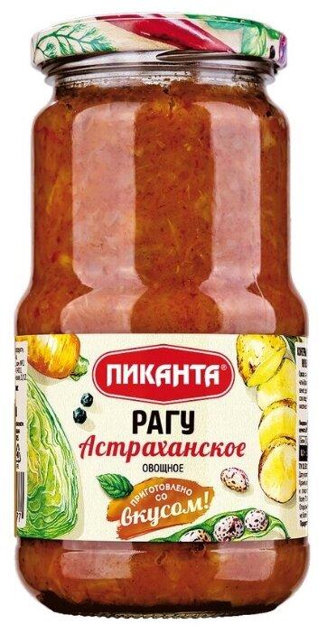 Рагу овощное Астраханское Пиканта стеклянная банка 520 г
