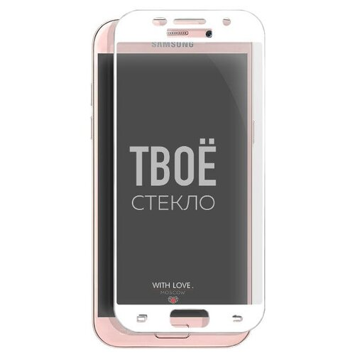 Фото - Защитное стекло With Love. Moscow Full Screen для Samsung Galaxy A5 (2017) белый защитное стекло samsung galaxy a5 2016 г белая рамка белый