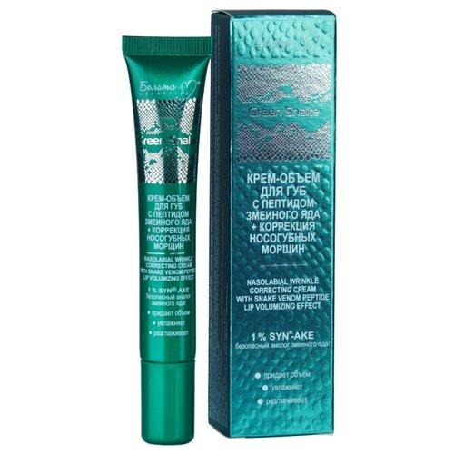 Купить Крем Белита-М Green Snake для губ + коррекция носогубных морщин, 20 г