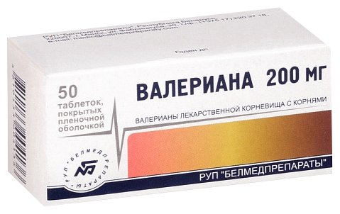 Валериана таб. п/о плен 200мг №50