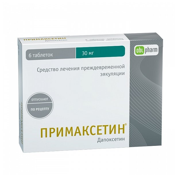 Примаксетин таб. п/о плен. 30мг №6