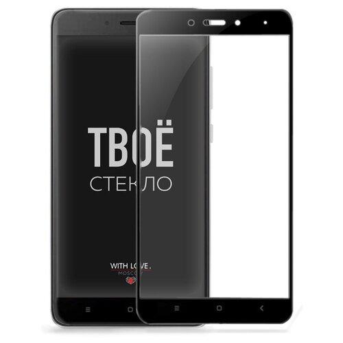 Защитное стекло With Love. Moscow 4D Full Screen для Xiaomi Redmi Note 4 / Note 4X черный