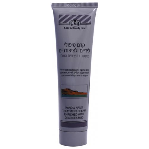 Регенерирующий крем для рук и ногтей Care & Beauty Line обогащенный грязями Мёртвого моря 100 млУход за руками<br>