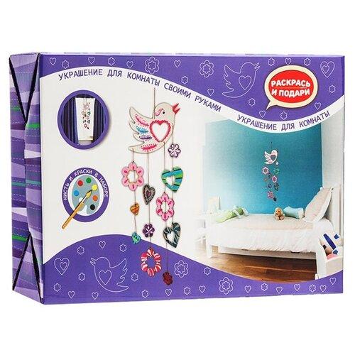Фото - Раскрась и подари набор Сделай сам украшение для комнаты Цветные сны (Z102) бумбарам сделай сам украшение для комнаты путешествие вокруг света