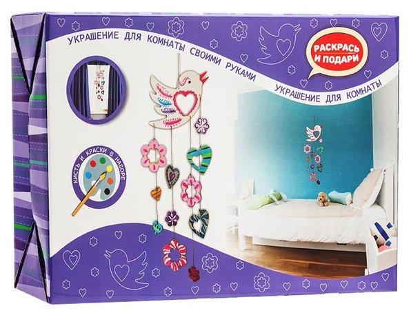 Раскрась и подари набор Сделай сам украшение для комнаты Цветные сны (Z102)
