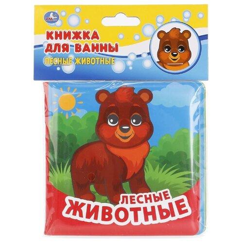 Игрушка для ванной Умка Лесные животныеИгрушки для ванной<br>