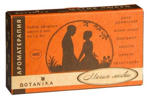 Botanika набор эфирных масел Ароматерапия Магия любви 9 мл