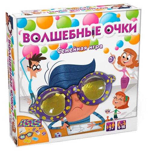Фото - Настольная игра Goliath Волшебные очки 76120.006 волшебные очки динозавр