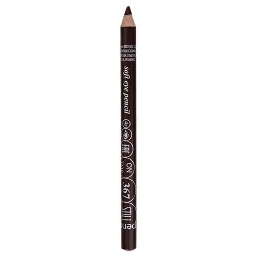 STILL Мягкий карандаш для век On Top, оттенок 367 сливово-коричневый с перламутром