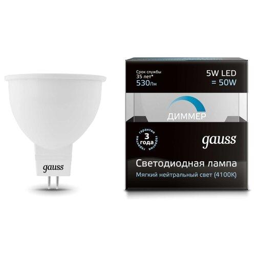 Лампа светодиодная gauss 101505205-D, GU5.3, JCDR, 5Вт лампа светодиодная gauss 101505205 d gu5 3 jcdr 5вт