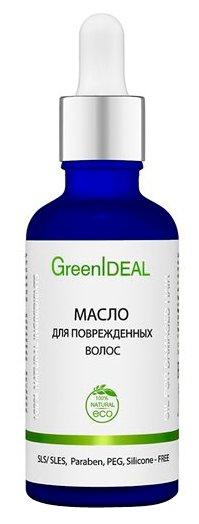 GreenIdeal Масло для поврежденных волос