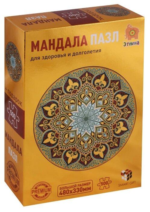 Пазл Smart Gift Мандала для здоровья и долголетия, 500 дет.